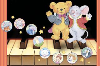Vai trò của giáo dục Âm nhạc đối với trẻ Mầm non